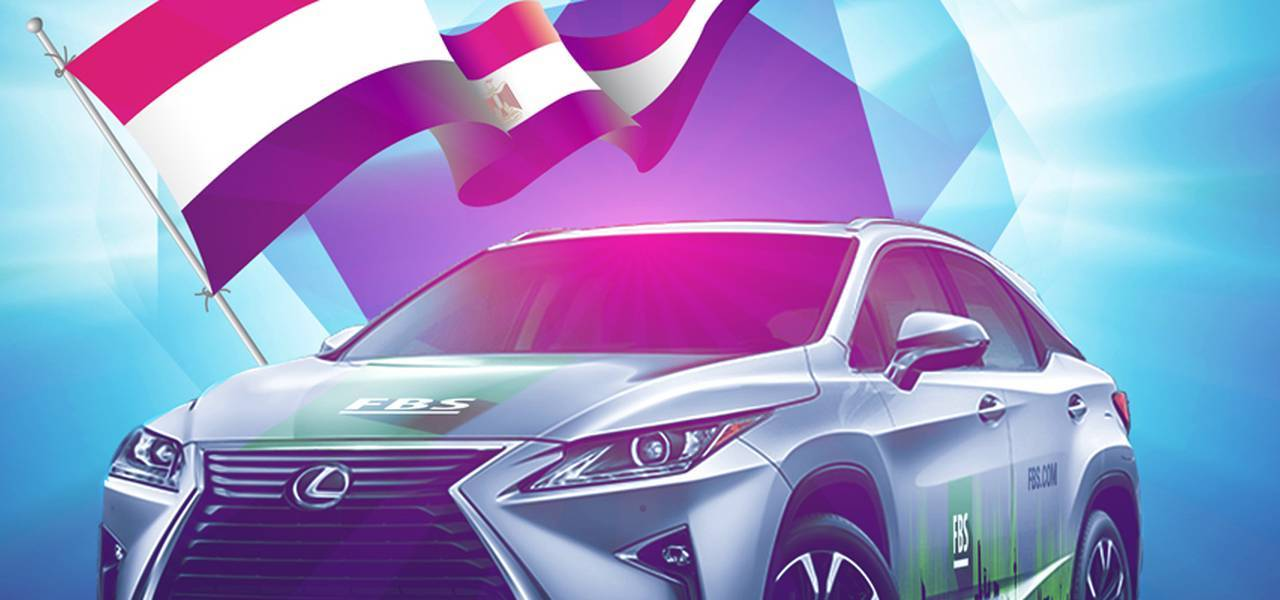 """Drive Lexus from FBS"" promotion winner announced"