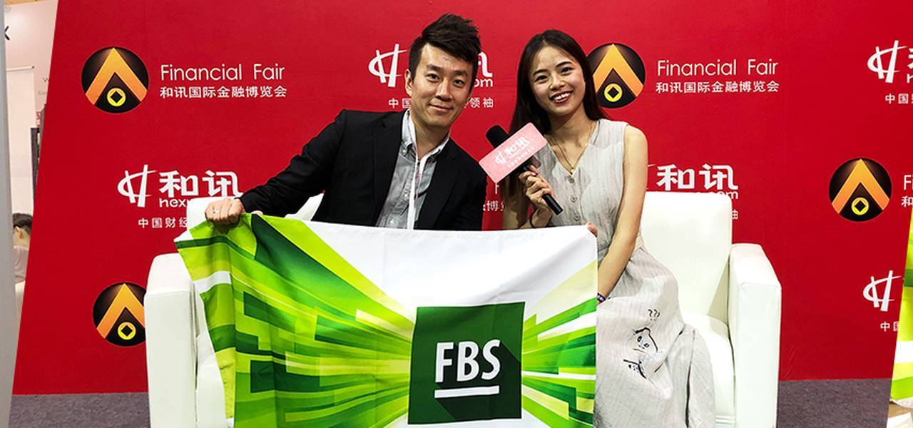 FBS comes to Shanghai!